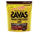 ホエイプロテイン100(チョコレート風味)